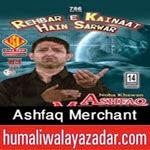 http://audionohay.blogspot.com/2014/10/ashfaq-merchant-nohay-2015.html