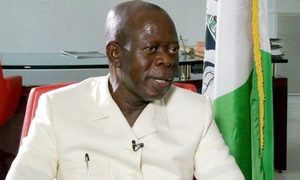 Adams Oshiomhole, APC Chairman