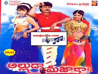 alluda majaka mp3 songs download
