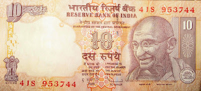 Front side of Currency Note Without Rupee Symbol