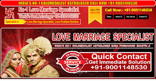 www.no1lovemarriagespecialist.com
