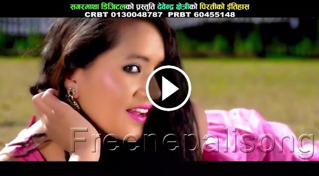 Ratri bus ma new nepali lok geet 2071 mp3 download popular mp3 music.