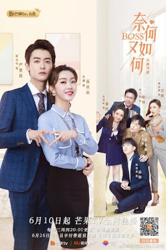 What If You're My Boss? Episode 8