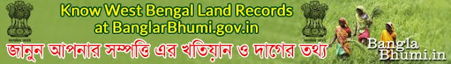 Know West Bengal Land Records at BanglarBhumi.gov.in