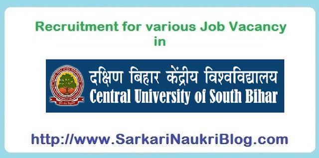 Naukri Vacancy Recruitment CSUB Gaya Bihar