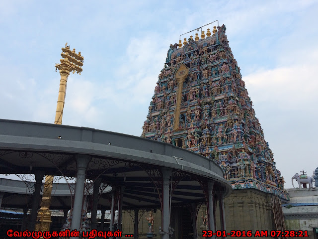 Thiruporur Kandaswamy Temple Near Chennai