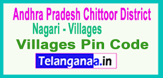 Chittoor District Nagari Mandal and Villages Pin Codes in Andhra Pradesh State