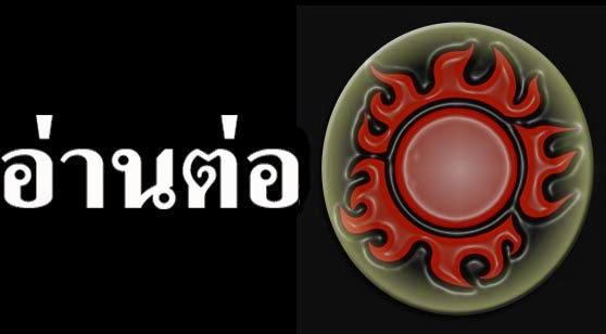 http://pirateonepiece.blogspot.com/2010/08/wanted-jones-hordy.html