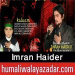 http://www.humaliwalayazadar.com/2016/10/imran-haider-nohay-2017.html