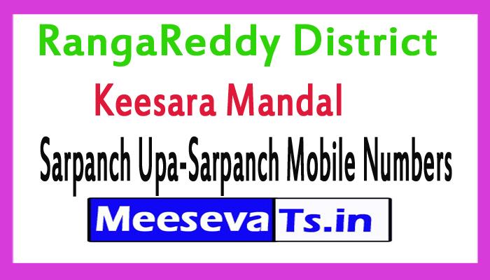 Keesara Mandal Sarpanch Upa-Sarpanch Mobile Numbers List RangaReddy