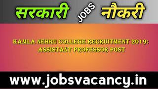 Kamla Nehru College Recruitment 2019: Assistant Professor Post