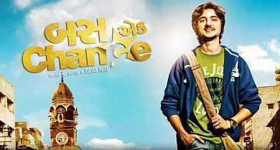 Bas Ek Chance 2015 Gujarati Movie Download HDRip