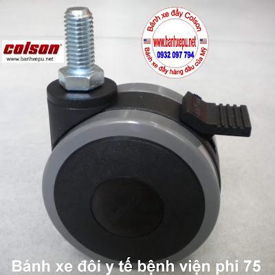 Bánh xe đẩy đa năng y tế Colson Mỹ phi 75 có khóa kép | CGT7554BK www.banhxedaycolson.com