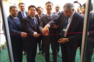 HBL opens branch in Gwadar Free Zone