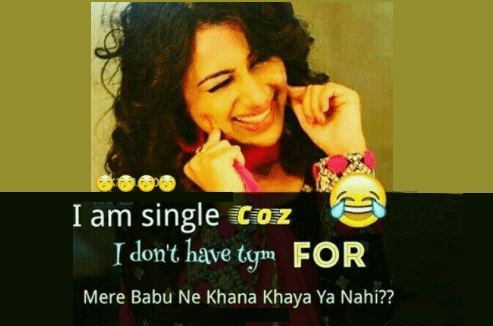 Single rehna status