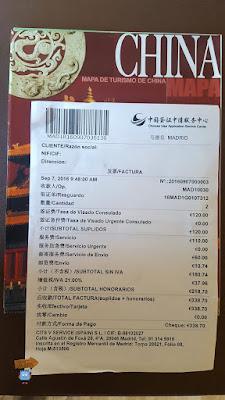 Coste visado China
