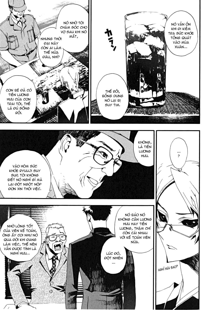 Shiki chapter 4 trang 34