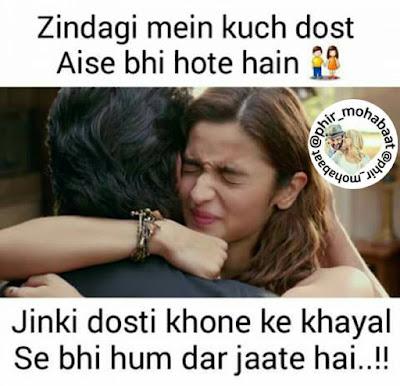 Zindagi mein kuch dost Aise Bhi Hote hain Jinki dosti khone ke khyal se bhi hum dar jaate hai