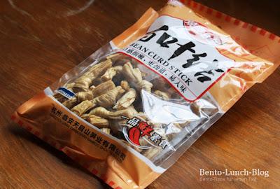 Getrocknete Soja Knoten / Bean Curd Knots von Lian Feng