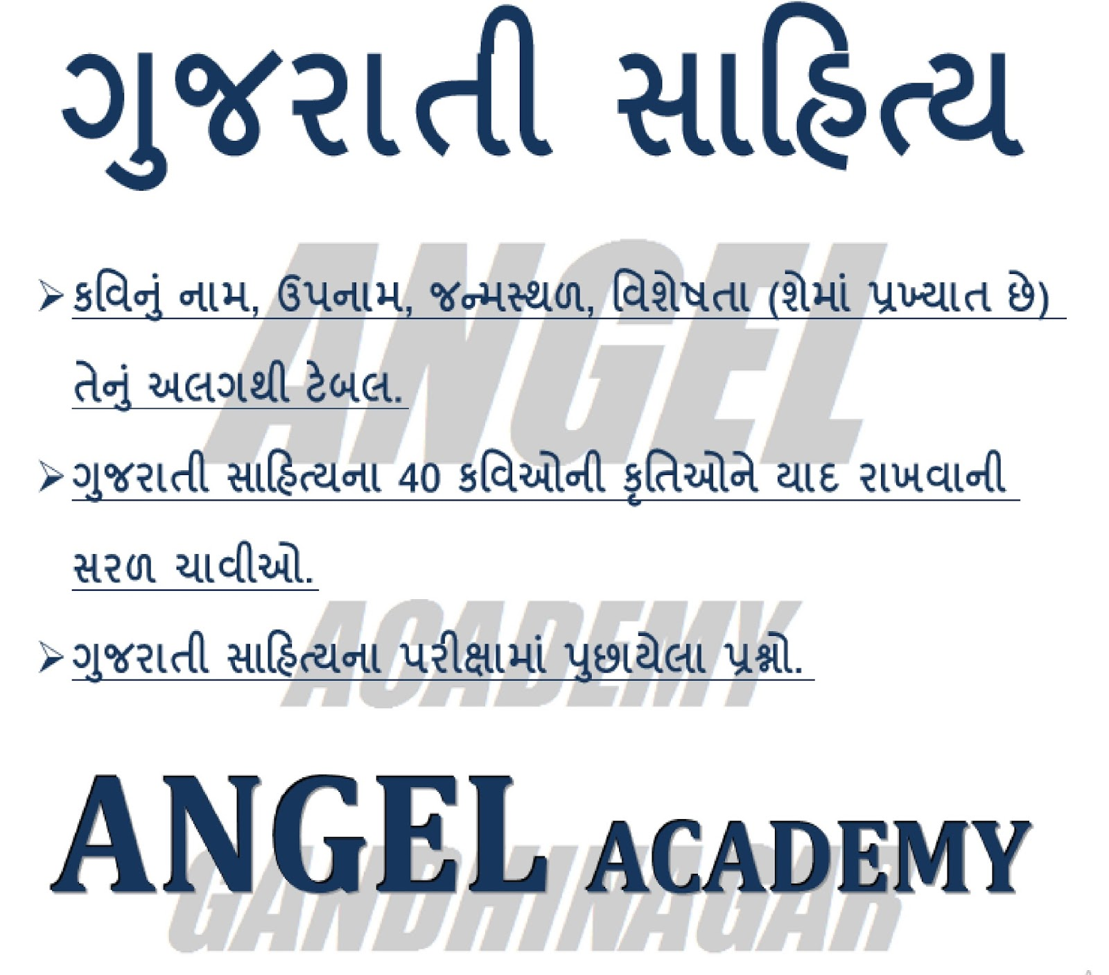 Rating: telegram channels gujarati