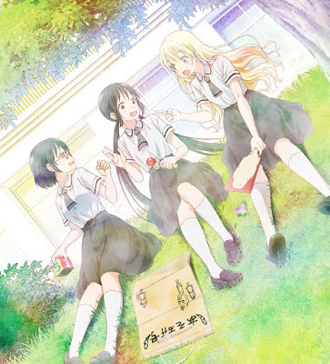 Asobi Asobase Episode 01-12 + OVA Subtitle Indonesia [Batch]