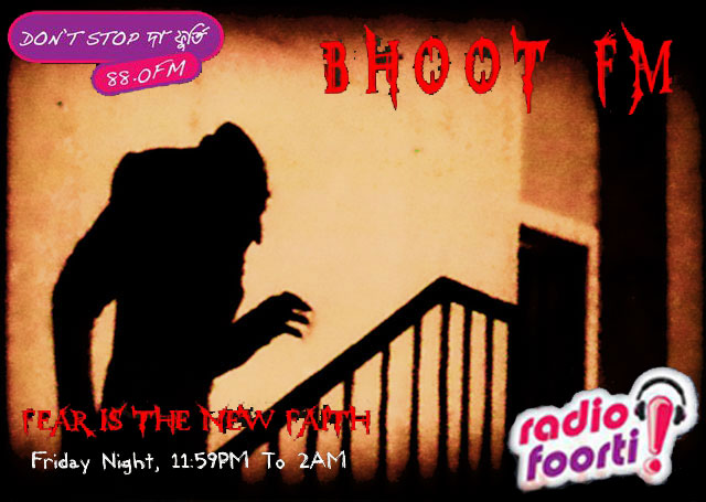 free download bhoot fm episode