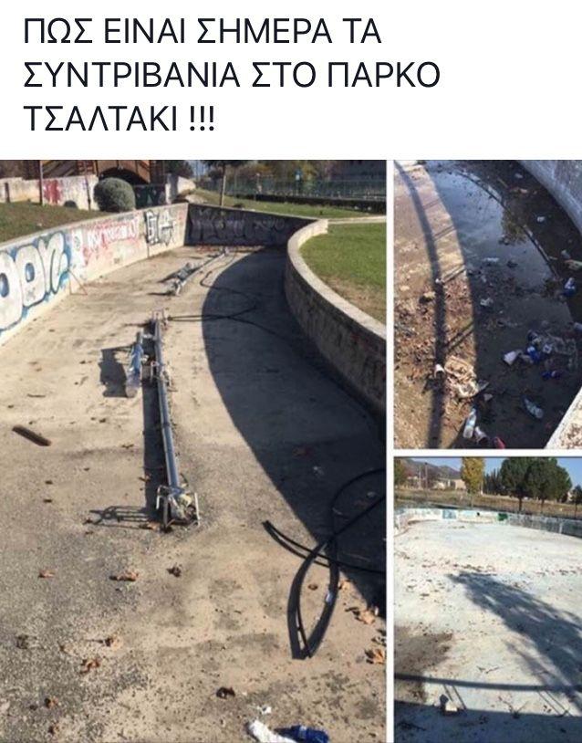 Τάκης Συλεούνης: «Κανείς δεν ενδιαφέρεται από το Δήμο Λαμιέων για το Πάρκο Τσαλτάκη»