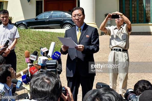 Duta Korea Utara Diusir Keluar Malaysia #RespectMalaysia #ThisIsMalaysia