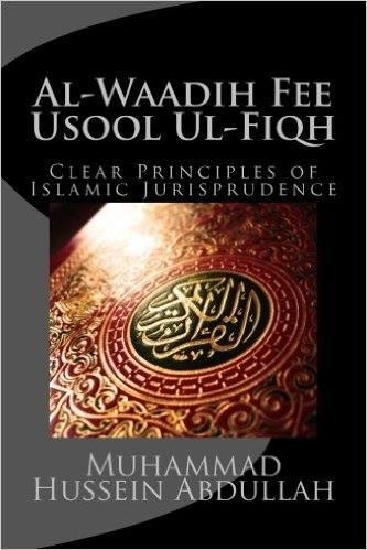 principles of islamic jurisprudence pdf