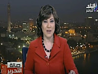 برنامج صالة التحرير 21-1-2017 عزة مصطفى - التعديل الوزارى