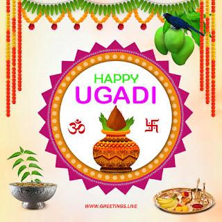 Happy ugadi Telugu new year High quality images greetings