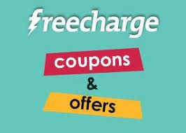 Justrechargeit discount coupons