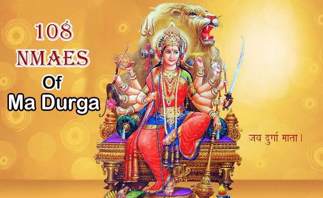 108 Names of Goddess Durga,108 Names of Durga,Maa Durga 108 Names with Meaning