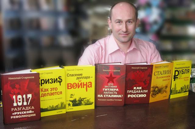 Αποτέλεσμα εικόνας για nikolai victorovic Starikov