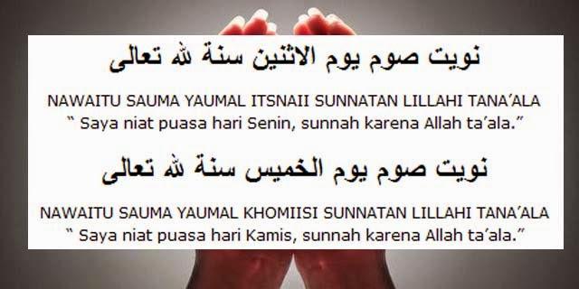 Kata Mutiara Islami Tentang Puasa Senin Kamis Quotemutiara Quotemutiara