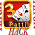 3 Quick Teen Patti Gold Unlimited Chips Tricks