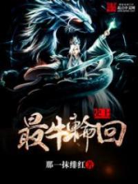 Read History S Best Reincarnation Light Novel Online