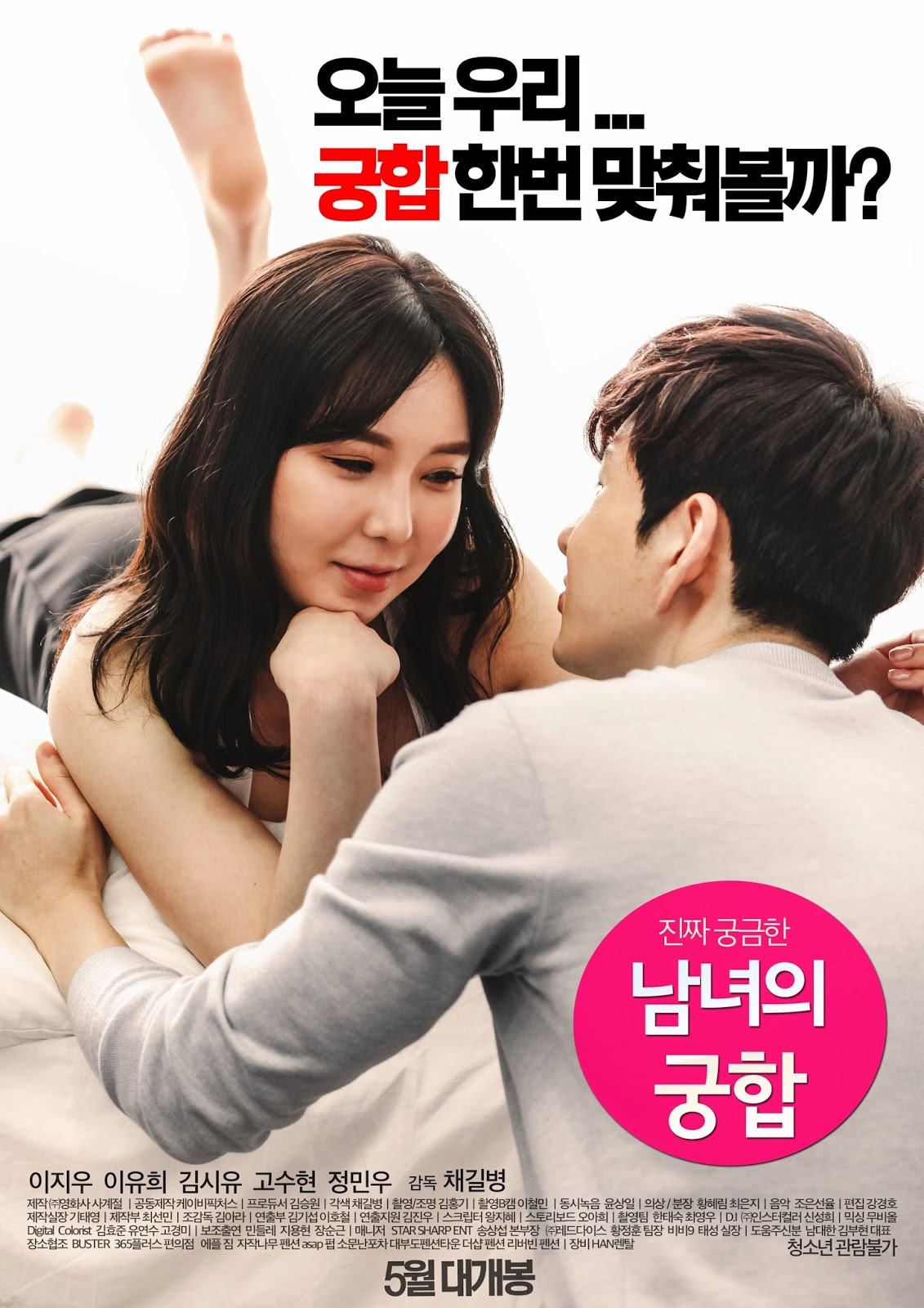 Marital Harmony of Man and Woman (2016) 720p HDRip Cepet.in