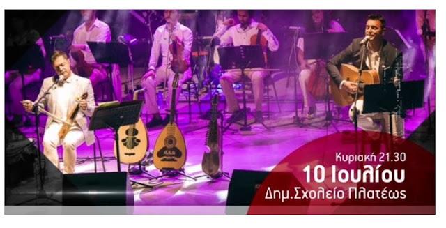 Κωνσταντίνος και Ματθαίος Τσαχουρίδης σε μία μοναδική συναυλία στα 2α Κομνηνά