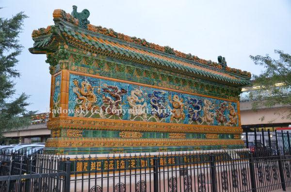 Nine Dragon Wall: Chicago Public Art: Nine Dragon Wall