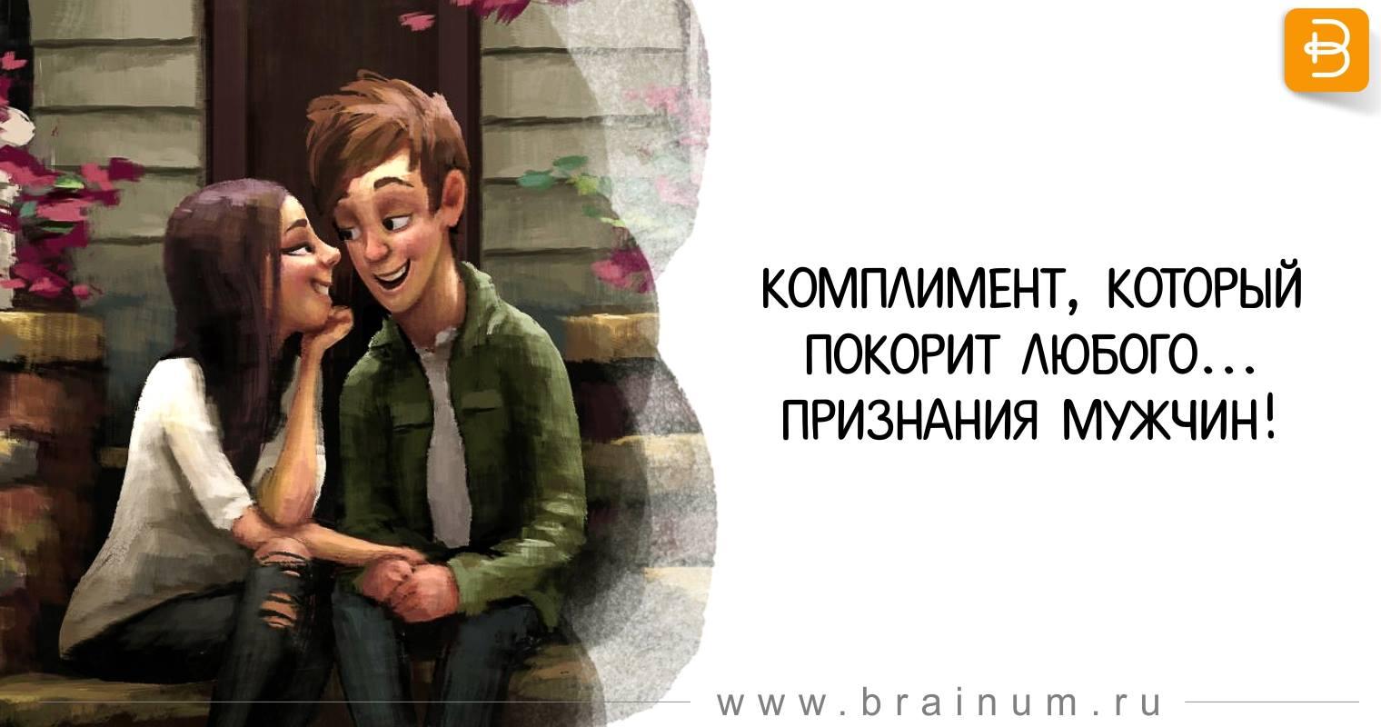 laskayut-neskolko-muzhchin
