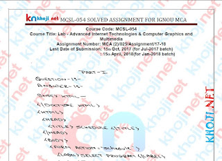 MCSL-054 SOLVED ASSIGNMENT 2017-18 FOR IGNOU MCA 5th SEMESTER