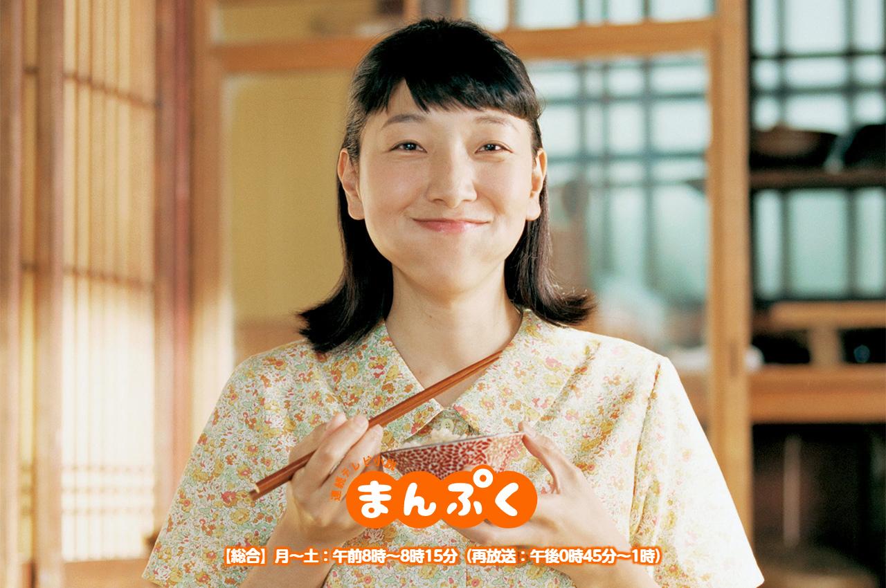 萬福 第89話 - TEreBI日劇 線上看