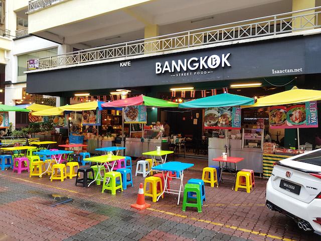 Banngkok Street Food @ Platinum Walk, Setapak