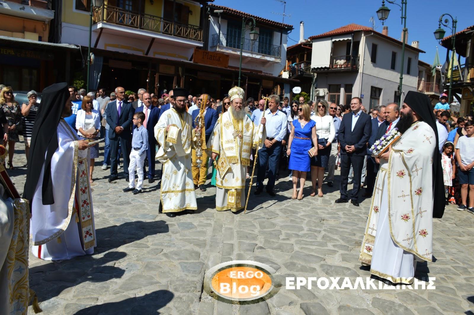 Λαμπρός εορτασμός των Αγίων Αναργύρων στην Αρναία (φωτο βιντεο)