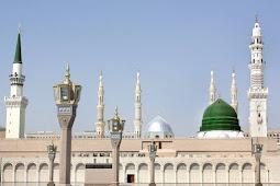 Al-Sunnah sebagai Sumber Pendidikan Islam