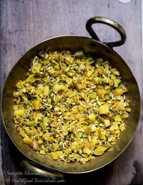 mixed grain poha | multigrain poha | poha with sprouts