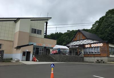 八甲田ロープウェイ山麓駅