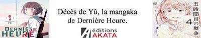 http://www.akata.fr/actus/deces-de-yu
