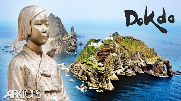 Dokdo Apk Free on Android Game Download